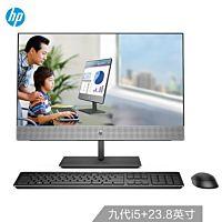 惠普(HP)战66 微边框商用一体机电脑23.8英寸(九代i5-9500T 8G 1T+256GSSD R535 2G独显 高色域 注册五年上门)