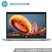 惠普(HP)战66三代 AMD版 15.6英寸轻薄笔记本电脑(锐龙7nm 六核 R5-4500U 16G 512G  400尼特高色域 一年上门)