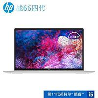 惠普(HP)战66 四代 15.6英寸轻薄笔记本电脑(i5-1135G7 8G 512G  Win10 office 一年上门+意外 2年电池)