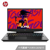 惠普(HP)OMEN暗影精灵6 plus 17-cb1049TX 17.3英寸游戏笔记本电脑(i7-10870H 16G 1TSSD RTX2070 8G独显 144Hz电竞屏)