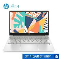 惠普(HP)Pavilion星14-dv0062TU 14英寸轻薄窄边框笔记本电脑(i5-1135G7 16G 512GSSD FHD IPS 72%NTSC 月光银)