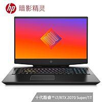 惠普(HP)OMEN暗影精灵6 plus 17-cb1050TX 17.3英寸游戏笔记本电脑(i7-10870H 16G 1TSSD RTX2070Super 8G独显 144Hz电竞屏)