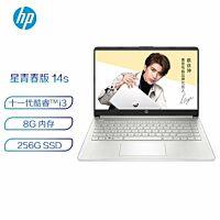 惠普(HP)星HP14s-dr2501TU 青春版 14英寸轻薄窄边框笔记本电脑(i3-1115G4 8G 256GSSD UMA FHD IPS)银