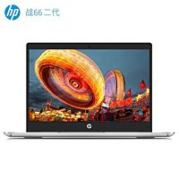 惠普(HP)战66 二代 14英寸轻薄笔记本电脑(英特尔酷睿i5 8G 256G PCIe SSD+1TB MX250 2G独显)银色