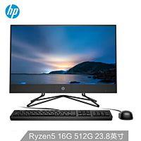 惠普(HP)战66 微边框商用一体台式机电脑23.8英寸(RYZEN锐龙R5-4500U 16G 512GSSD WiFi蓝牙  Win10 Office 三年上门)