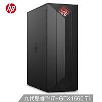 惠普(HP)暗影精灵5 super 873-066rcn 游戏台式电脑主机(九代i7-9700F 16G 256GSSD+1TB GTX1660Ti 6G独显)