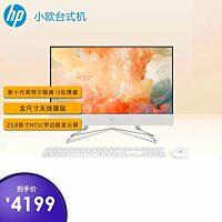 惠普(HP)小欧HP 24-df031wcn 一体机(i3-10100T/8GB/512GB/高色域/Win10/无线键鼠)