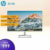 惠普(HP)M24f 显示器(23.8英寸/ 三边微边/FHD/99%sRGB广色域/75Hz/IPS广视角/eyesafe认证硬件滤蓝光)
