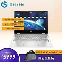 惠普(HP)智能教育本 初中高中 学生网课AI学习机 14英寸大屏翻转触控笔记本电脑Pavilion x360 14-dw1032TU(i5-1135G7 16G 512G FHD)