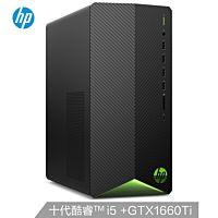 惠普(HP)暗影精灵6 TG01-156ccn英特尔酷睿i5游戏台式电脑主机 (十代i5-10400F 8G 256GSSD+1T GTX1660Ti 6G独显)