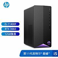 惠普(HP)暗影精灵6Pro TG01-222rcn 游戏台式机电脑主机(Windows 10 家庭版/11代i5-11400F/16G/512G SSD/RTX3060 12GB独显)